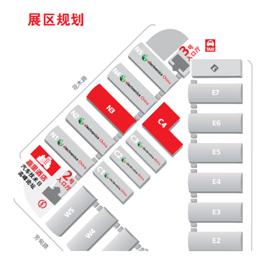 重磅 | 2021中国国际汽车电子、系统与解决方案展览会(eAC)全新启航!