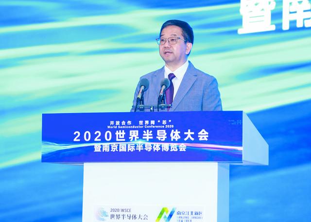张立:半导体产业成为经济重要支柱,国家将大力发展集成电路产业