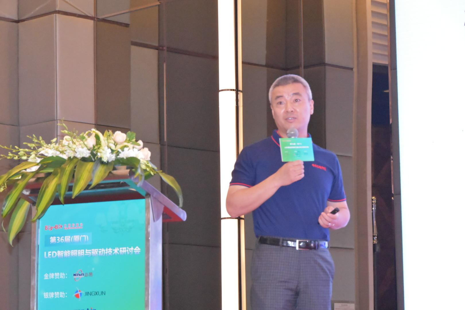上海东软载波微电子市场总监 杨晓俊
