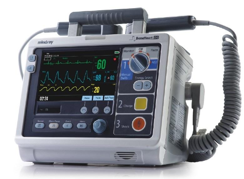 官方:急需配置DR、除颤仪等大批医疗设备