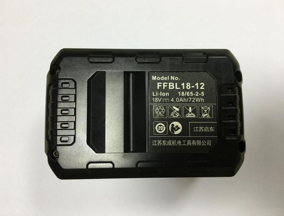产品底面俯瞰图,型号信息FFBL 18-12 Li-Ion 18/65-2-5 18V-4.0Ah/72Wh