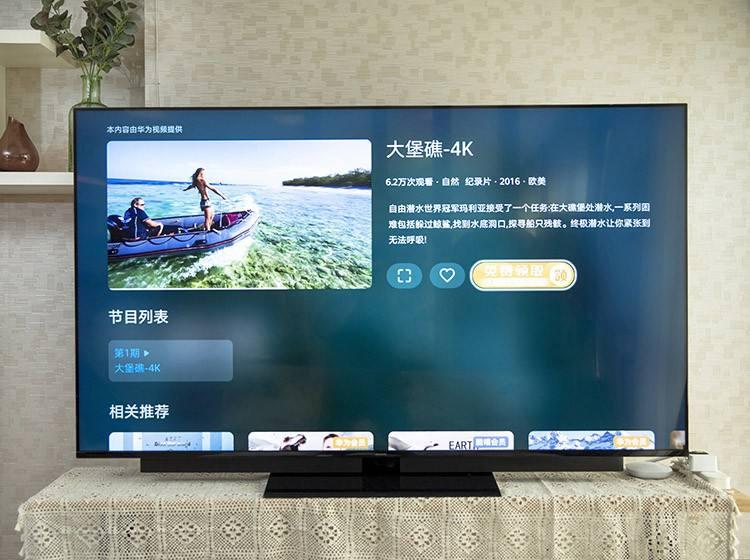 消息称因芯片缺货 华为智慧屏削减30-40%电视元件订单