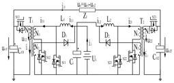 差动Boost高频环节逆变器输入电流低频纹波抑制