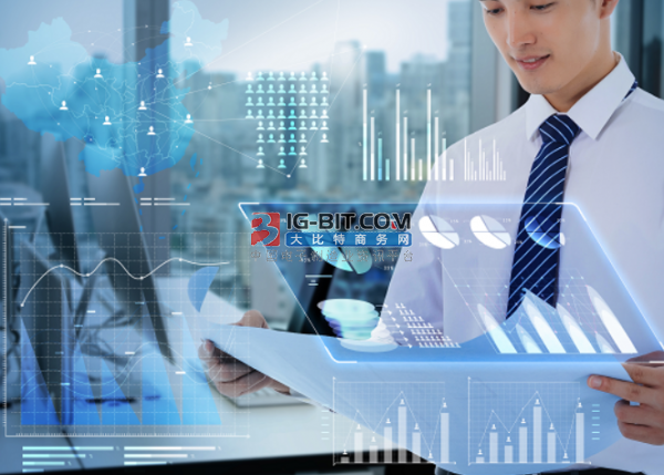 """双城经济圈加速""""数据流"""" 川渝将共建大数据交易平台"""