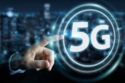 东莞谋划世界级电子信息产业集群