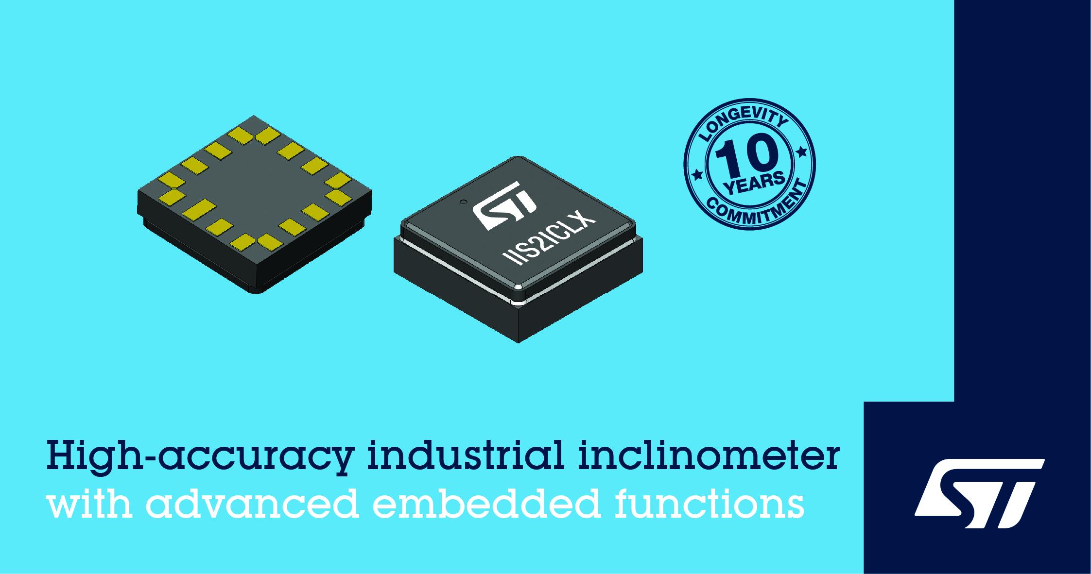 意法半导体推出内置机器学习内核的高精度测斜仪