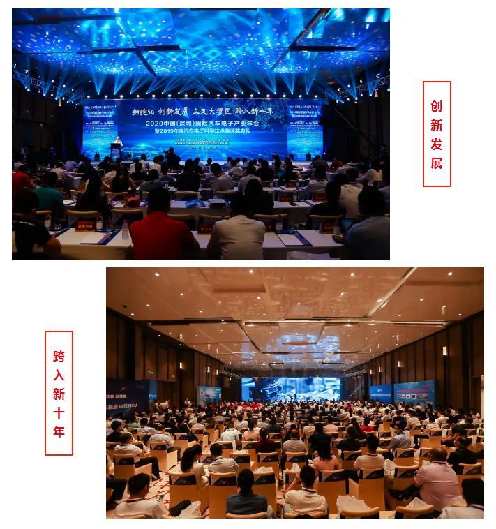中国汽车电子科学技术奖揭晓 芯旺荣获2019汽车电子双项大奖