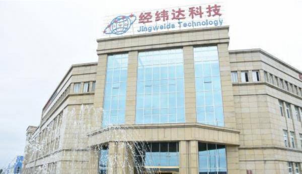 经纬达投资6亿元在荣昌建设5G智能终端制造