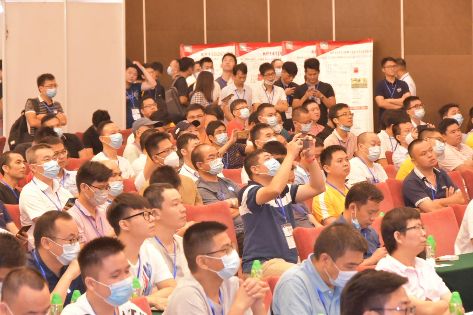 2020年第34屆中山LED智能照明驅動大會圓滿召開