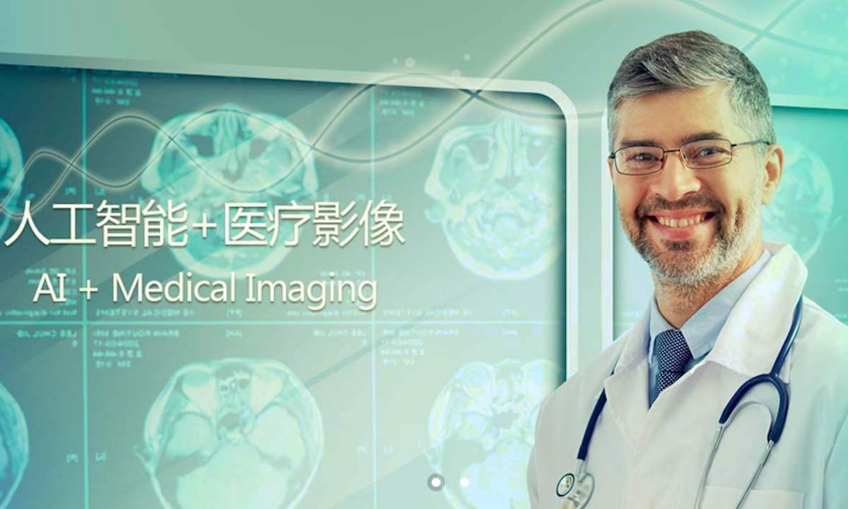 如果医疗影像AI的发展没有卡在审批环节,那么它的下一步在哪里?
