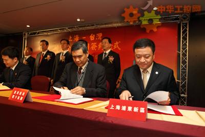 台达电子集团在上海成立环保技术研发中心