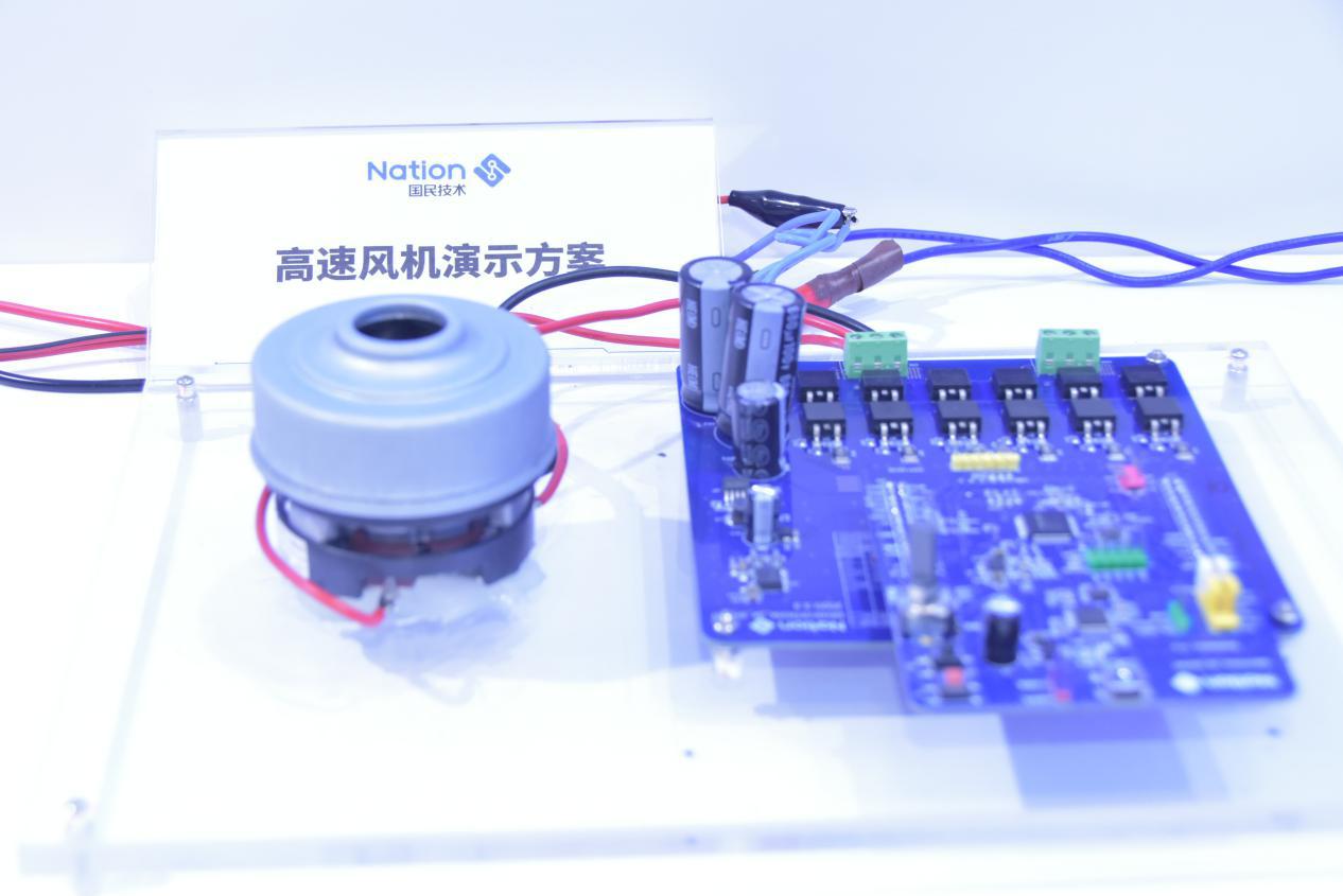 国民技术通用安全MCU推动电机能效升级