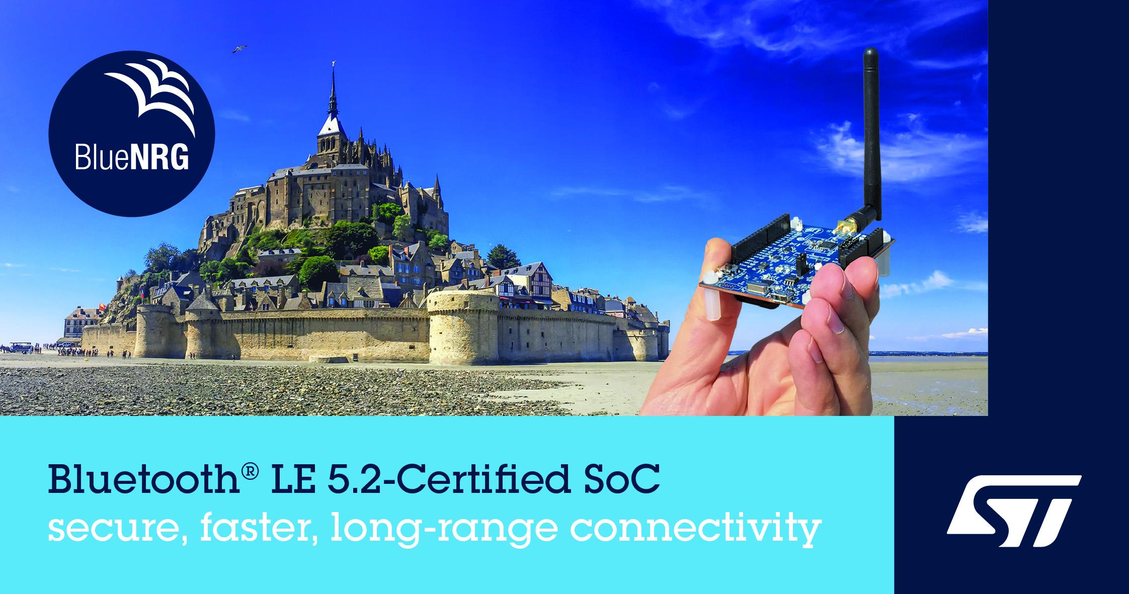 意法半导体推出Bluetooth®5.2认证系统芯片可延长通信距离,提高吞吐量、可靠性和安全性