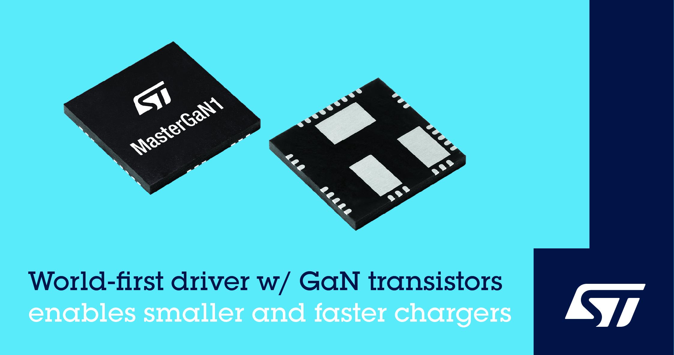 意法半导体推出世界首款驱动与GaN集成产品开创更小、更快充电器电源时代