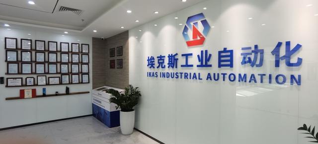 埃克斯工业李杰:以服务半导体智能制造为切入点,赋能中国制造业