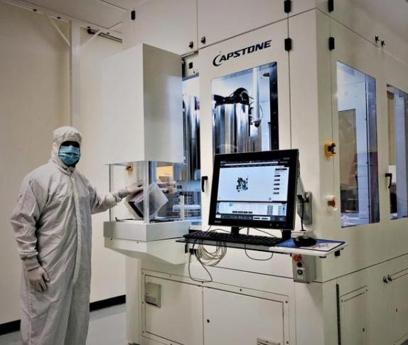 又一大厂联手半导体设备商,发力AR用单片Micro LED显示器
