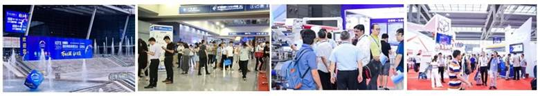 IOTE 2021 第十六届物联网展·深圳站