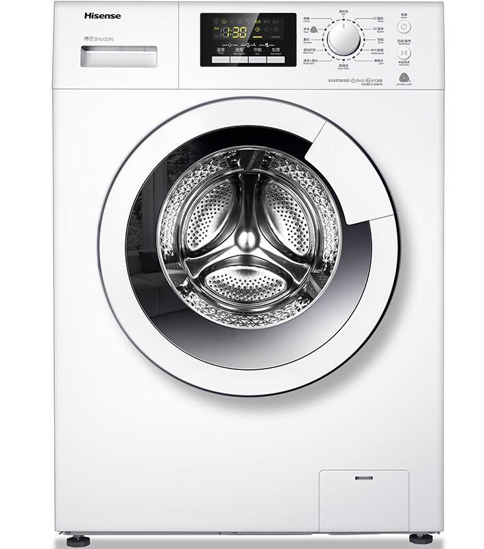 揽获两项行业大奖:海信洗衣机革命性技术创新,引领行业标杆