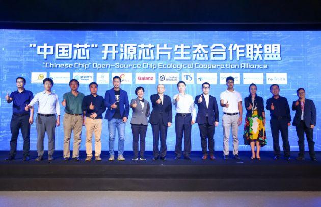 前中芯国际执行副总裁汤天申出任跃昉科技CEO,后者为格兰仕投资公司