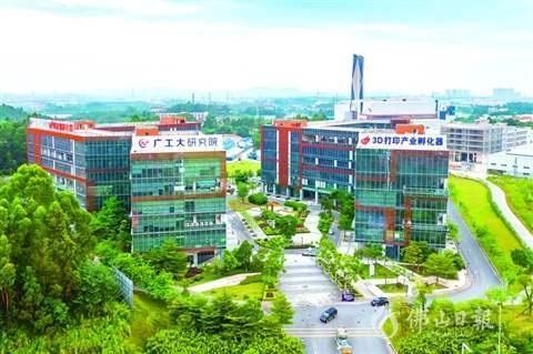 广工大研究院打造半导体产业生态