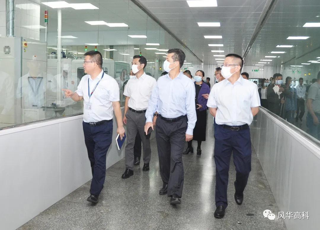 肇庆市领导到风华高科开展增资扩产专题调研