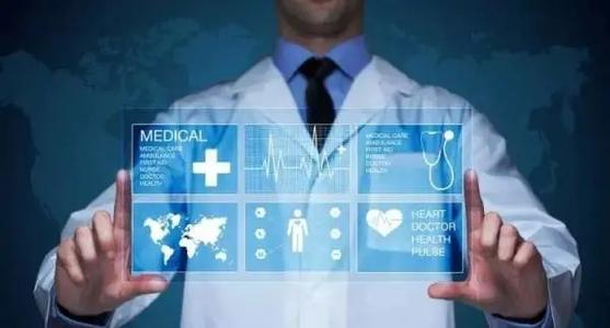 专注智慧医疗领域,联新完成3亿元战略融资