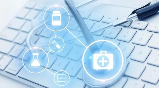 大兆科技推出智慧医疗存储解决方案,提升数据存储效能