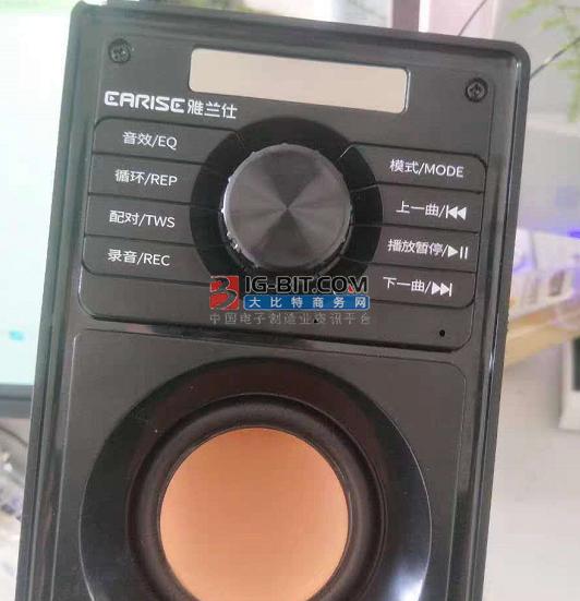 季度首降!中国智能音箱市场三季度下降15%