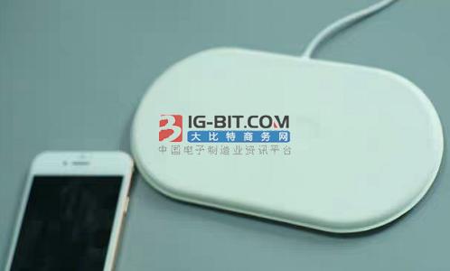 无线充电效率测试方法和步骤