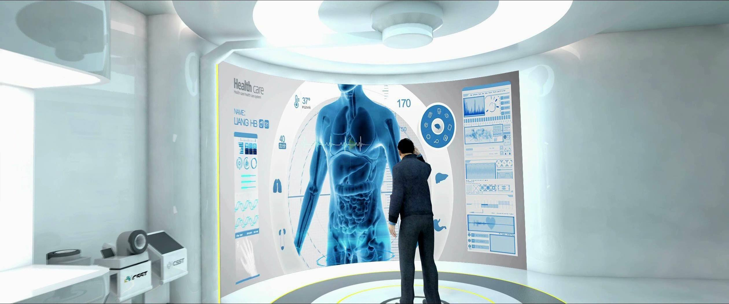 """郑州将打造智慧医疗示范领域,实施""""互联网+医疗健康""""等重大工程"""