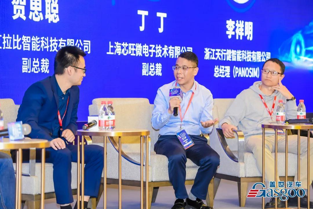 芯旺微电子出席2020第十二届全球汽车产业峰会