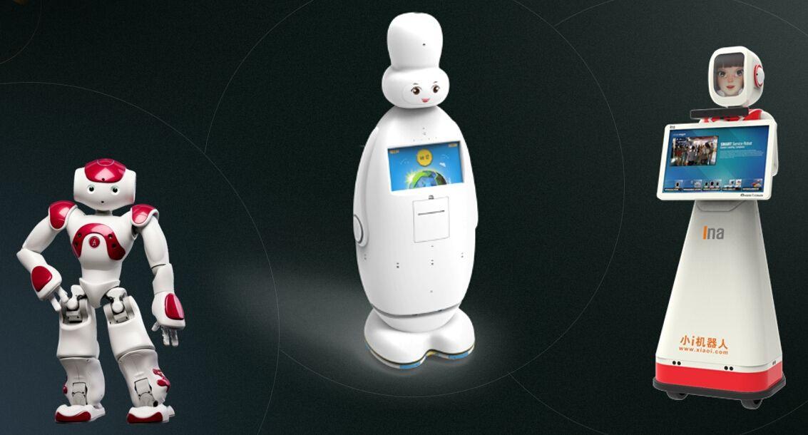 东京都营地铁站设智能机器人 可应对中日英三种语言