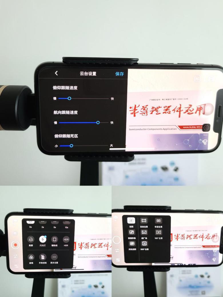 在拍摄取景界面左侧是功能菜单栏