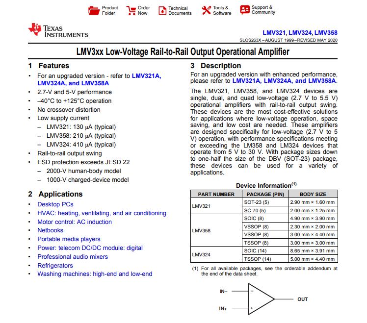 德州仪器运放LMV358 IC 基础说明