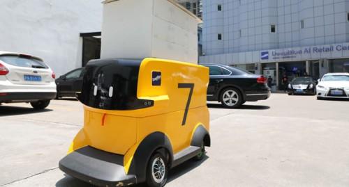 阿里打造全球首个纯机器人送货高校,22个物流机器人进入浙大备战双11