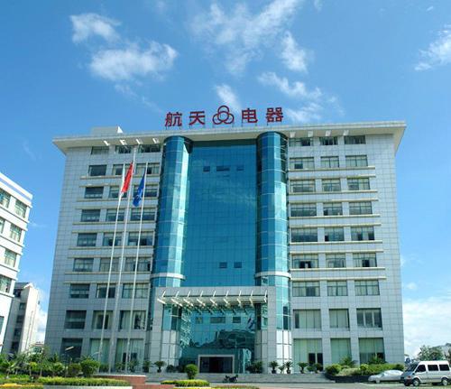 航天江南航天电器智能制造项目入围2020中国智能制造十大科技进展