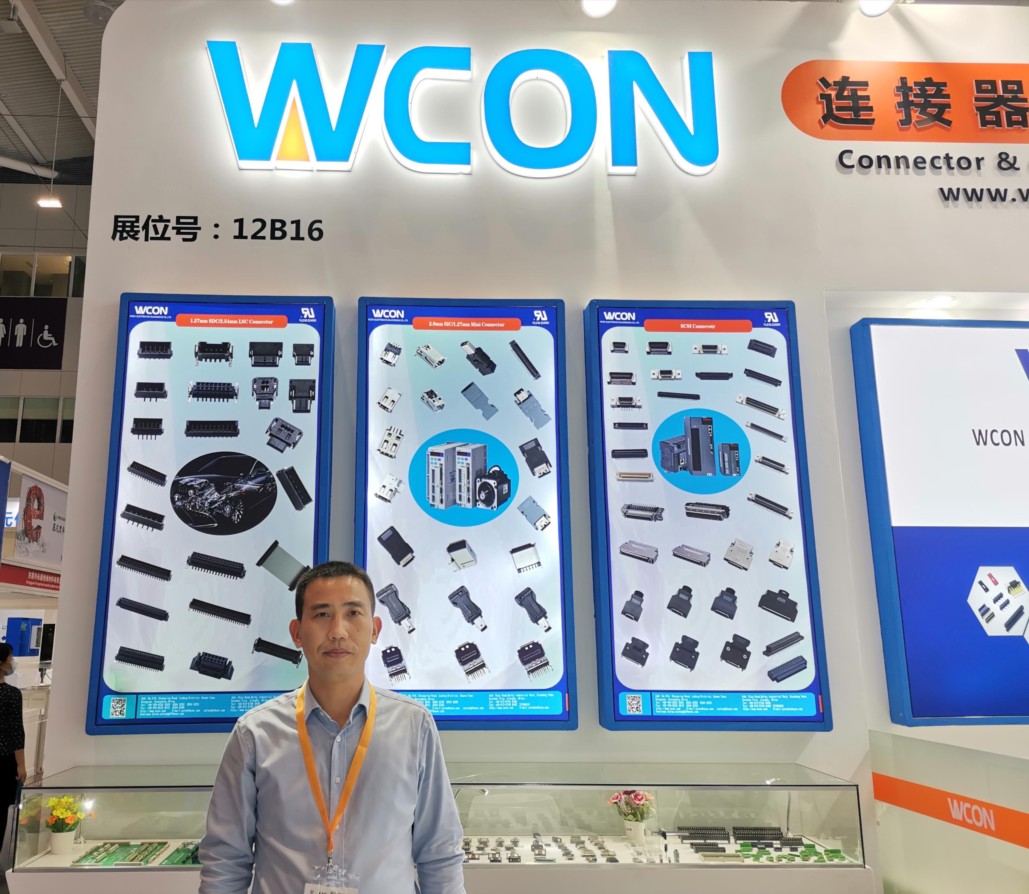 维峰电子:专业提供高端工业连接器解决方案