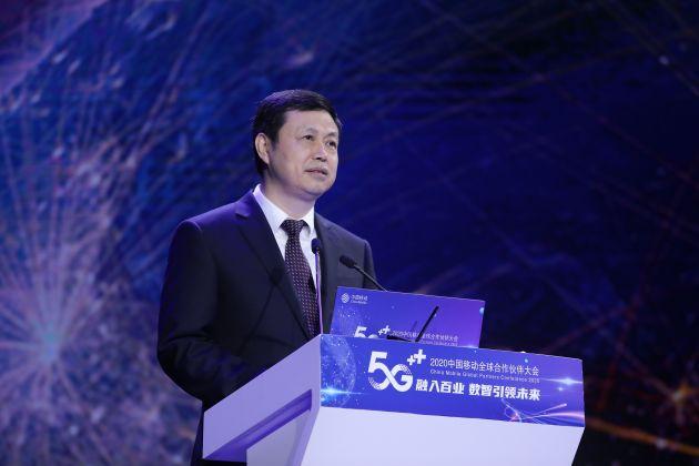 杨杰:中国移动已经开通5G基站38.5万个