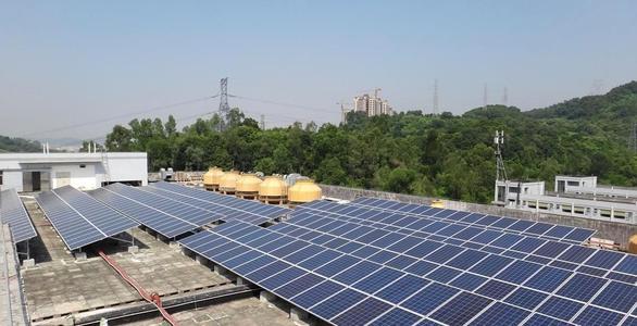 """山东省第一个""""存量转平价""""光伏电站项目落户水发能源集团"""