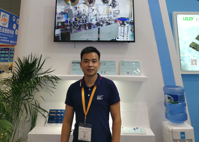 蓝雁电子——专业的连接器&线束制造商