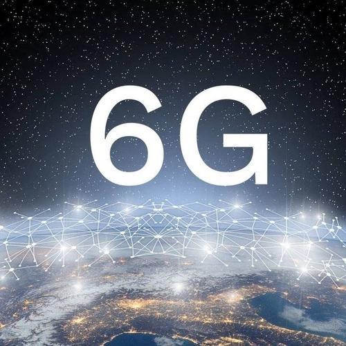 市场规模远超5G 多家上市公司布局6G