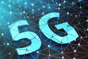 人民日报:今年5G通信产业规模预计达5036亿元