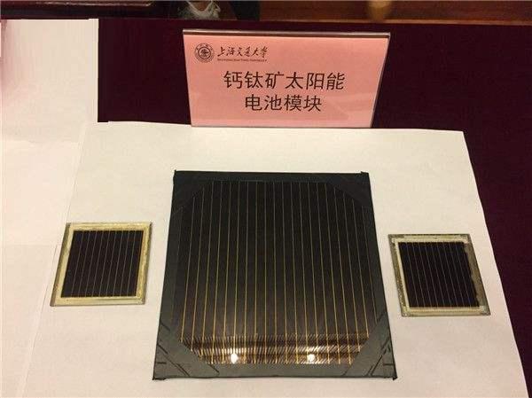 钙钛矿太阳能电池研究取得了重要进展