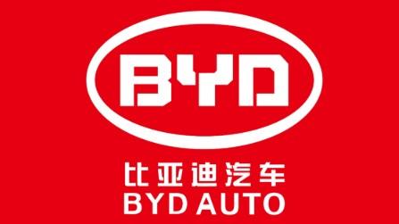 比亚迪汽车前11月累计销量37万辆 同比下滑11.37%