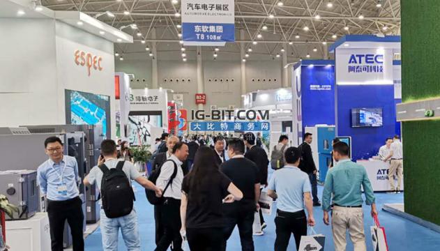 AUTO TECH 2021中国广州国际汽车电子展览会将于明年5月与您相约车城广州