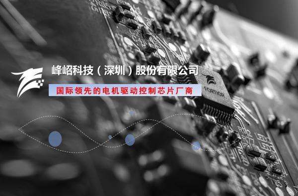 电机驱动技术控制方案的发展趋势