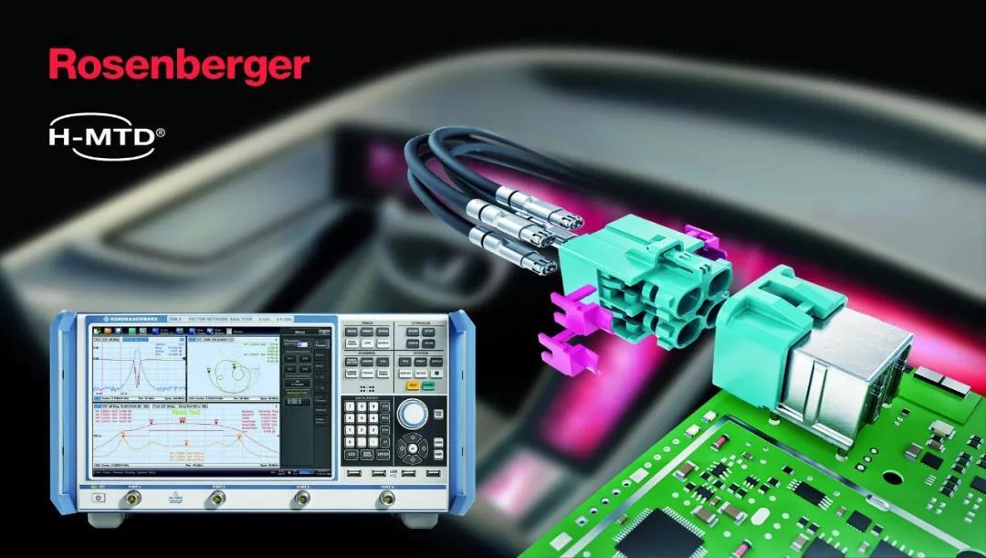 罗森伯格和罗德与施瓦茨成功验证基于OPEN联盟TC9测试规范的MultiGBASE-T1一致性测试