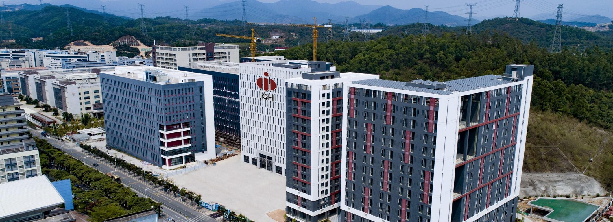 京泉华拟于2021年申请不超过16亿元的综合授信额度