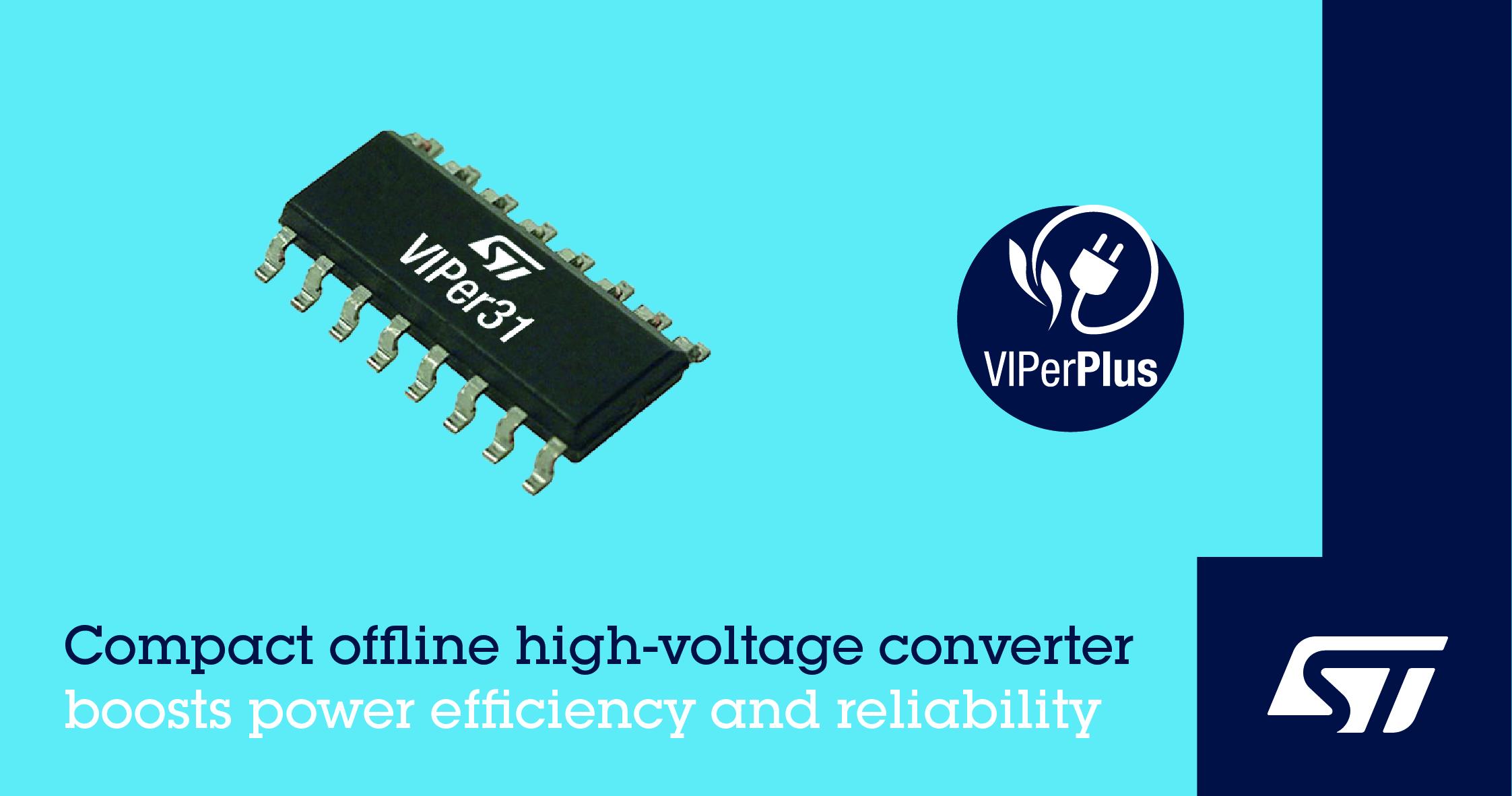 意法半导体VIPerPlus产品家族新增高集成度离线变换器
