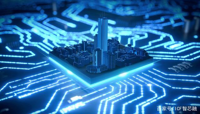 智芯融:对于芯片封装技术你了解多少?